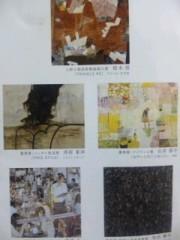 なおみ(チックタックブーン) 公式ブログ/絵画展 画像2