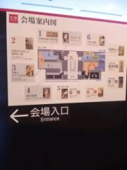 なおみ(チックタックブーン) 公式ブログ/TSUTAYAさん 画像3