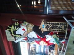 なおみ(チックタックブーン) 公式ブログ/羽子板市 画像1