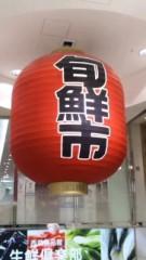 なおみ(チックタックブーン) 公式ブログ/雷門 画像1