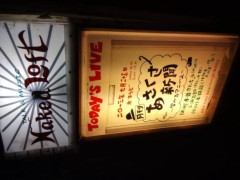 なおみ(チックタックブーン) 公式ブログ/W 画像1