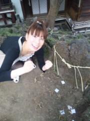 なおみ(チックタックブーン) 公式ブログ/富士登山 画像2
