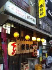 なおみ(チックタックブーン) 公式ブログ/くじら 画像1