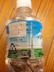 なおみ(チックタックブーン) 公式ブログ/初東洋館 画像1
