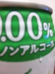 なおみ(チックタックブーン) 公式ブログ/ダメだ 画像2