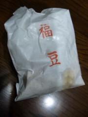 なおみ(チックタックブーン) 公式ブログ/福はうち 画像1