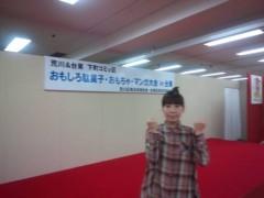 なおみ(チックタックブーン) 公式ブログ/コミッ区 画像2