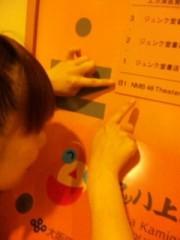 なおみ(チックタックブーン) 公式ブログ/夏の陣 画像2