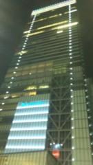 なおみ(チックタックブーン) 公式ブログ/東京さ 画像1