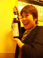 なおみ(チックタックブーン) 公式ブログ/ジョッシー 画像3