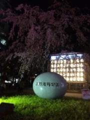 なおみ(チックタックブーン) 公式ブログ/咲いてきた 画像2