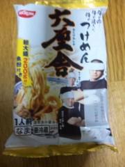 なおみ(チックタックブーン) 公式ブログ/お店の味を… 画像1