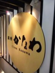 なおみ(チックタックブーン) 公式ブログ/牡蠣カレー 画像1