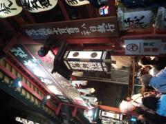なおみ(チックタックブーン) 公式ブログ/おとりさま 画像1