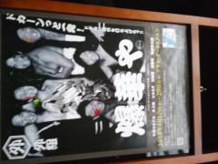 なおみ(チックタックブーン) 公式ブログ/爆華や 画像3