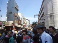 なおみ(チックタックブーン) 公式ブログ/三社祭 画像1