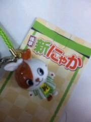 なおみ(チックタックブーン) 公式ブログ/にゃかにゃかいいな〜 画像1