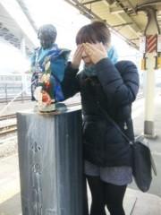 なおみ(チックタックブーン) 公式ブログ/新年も 画像1