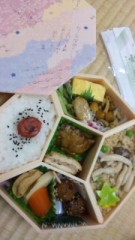 なおみ(チックタックブーン) 公式ブログ/お弁当は 画像1