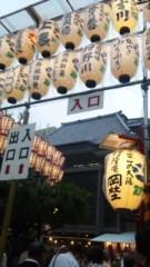 なおみ(チックタックブーン) 公式ブログ/あちぃ〜 画像1