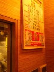 なおみ(チックタックブーン) 公式ブログ/ナンと(ダジャレじゃないよ) 画像1
