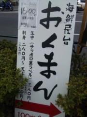 なおみ(チックタックブーン) 公式ブログ/大好きな 画像1