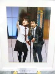 なおみ(チックタックブーン) 公式ブログ/今年は 画像1