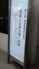 なおみ(チックタックブーン) 公式ブログ/今日は 画像1
