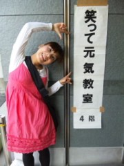 なおみ(チックタックブーン) 公式ブログ/きよかわ 画像1