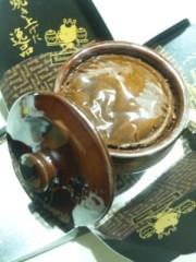 なおみ(チックタックブーン) 公式ブログ/やっほーい 画像2