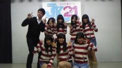阿部健一(セバスチャン) 公式ブログ/JK21やねん 画像1