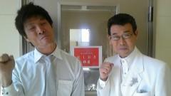 阿部健一(セバスチャン) 公式ブログ/道楽園 画像1