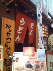 金原亭世之介 公式ブログ/新宿末廣亭界隈のオススメ店かのや 画像3