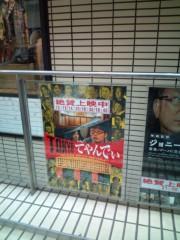 金原亭世之介 公式ブログ/TOKYO てやんでぃ 画像2