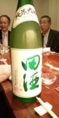 金原亭世之介 公式ブログ/極上鶏料理『串銀座』 画像2