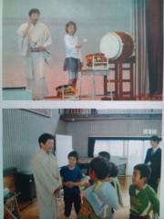 金原亭世之介 公式ブログ/言語誘導学東浅川小学校 画像3