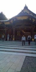 金原亭世之介 公式ブログ/新潟観光弥彦神社 画像2