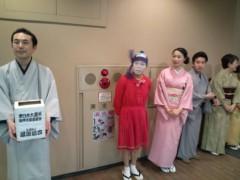 金原亭世之介 公式ブログ/上野鈴本演芸場は今年も義援金活動してますよ 画像2