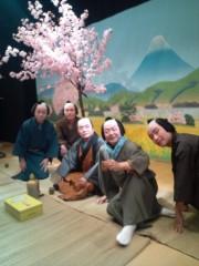 金原亭世之介 公式ブログ/鹿芝居『国立演芸場』千秋楽 画像3