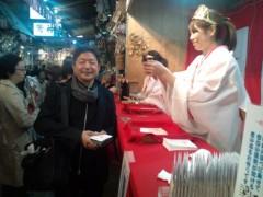 金原亭世之介 公式ブログ/一の酉大鷲神社 画像1