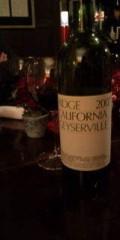 金原亭世之介 公式ブログ/カリフォルニアワイン 画像1