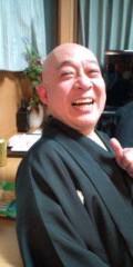 金原亭世之介 公式ブログ/正月の恒例 画像3