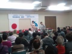 金原亭世之介 公式ブログ/地元川口の落語と講演『挨拶力』の講演に行って来ました! 画像2