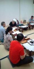 金原亭世之介 公式ブログ/平成22年度落語協会『新作落語台本』 画像2