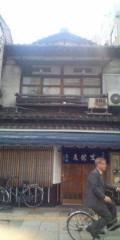 金原亭世之介 公式ブログ/上野『翁庵』 画像2