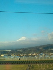 金原亭世之介 公式ブログ/東京は寒波ですが富士山は力強くそびえてました 画像1