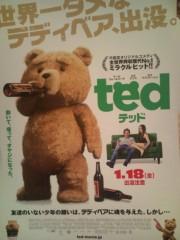 金原亭世之介 公式ブログ/ted テッド 画像1