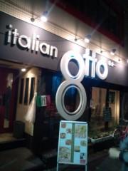 金原亭世之介 公式ブログ/池袋にも美味しいイタリアン『オットー』 画像1
