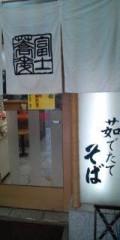 金原亭世之介 公式ブログ/鈴本演芸場近隣の美味しいお店立ち蕎麦 画像2