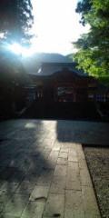 金原亭世之介 公式ブログ/新潟観光弥彦神社 画像1